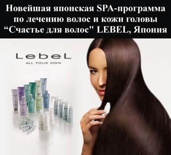 lebel-1.jpg